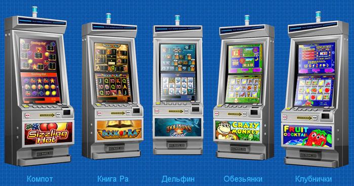 Слотобум игровые автоматы 2013 игровые аппараты поиграть