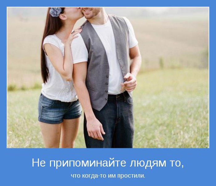 1336277397_motivator-9 (700x602, 69Kb)