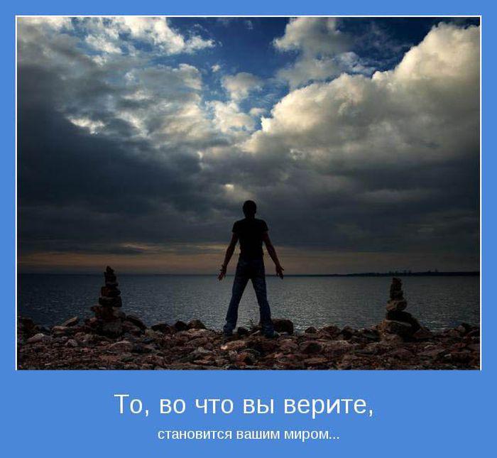 1336277435_motivator-35 (700x645, 71Kb)
