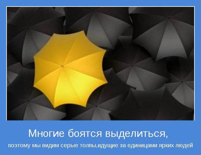 1336277474_motivator-28 (700x540, 53Kb)