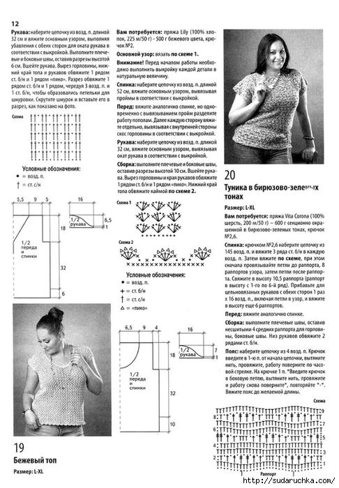 .ъ32 (486x700, 237Kb)