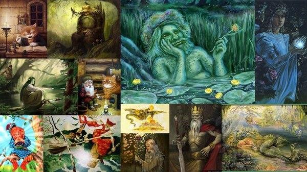 Знак зодиака и его сказочный аналог