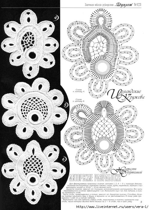 фант цветы (500x700, 301Kb)