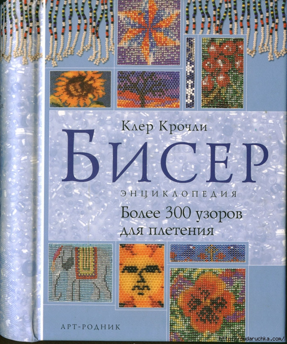 00_oblozhka (582x700, 388Kb)