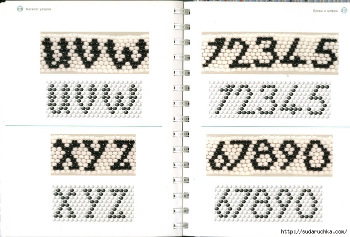 216-217 (700x473, 204Kb)