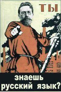 русскии_язык (200x300, 18Kb)