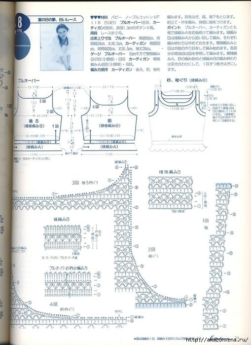 Летний белоснежный комплект крючком. Жакет и топик (2) (509x700, 259Kb)