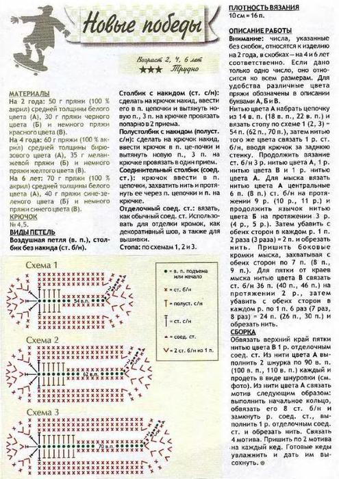 kedi1 (495x700, 108Kb)