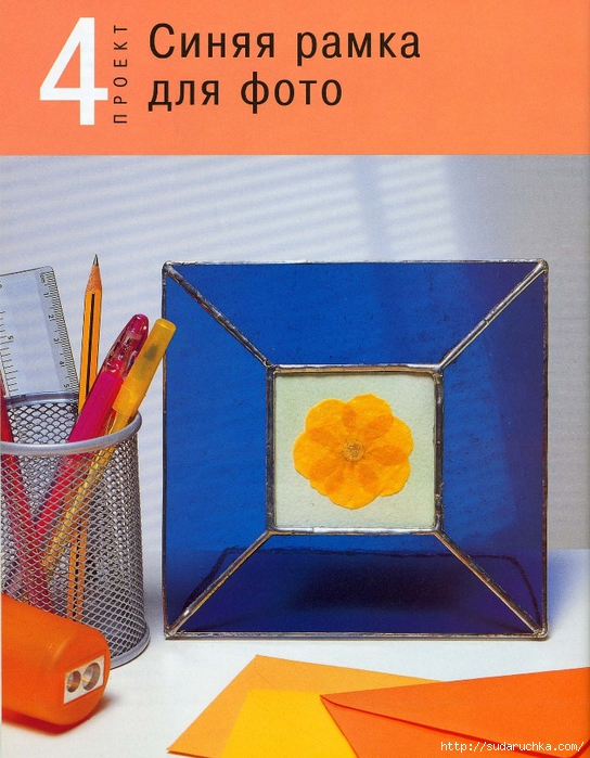 ЦветноеСтекло-29 (544x700, 316Kb)