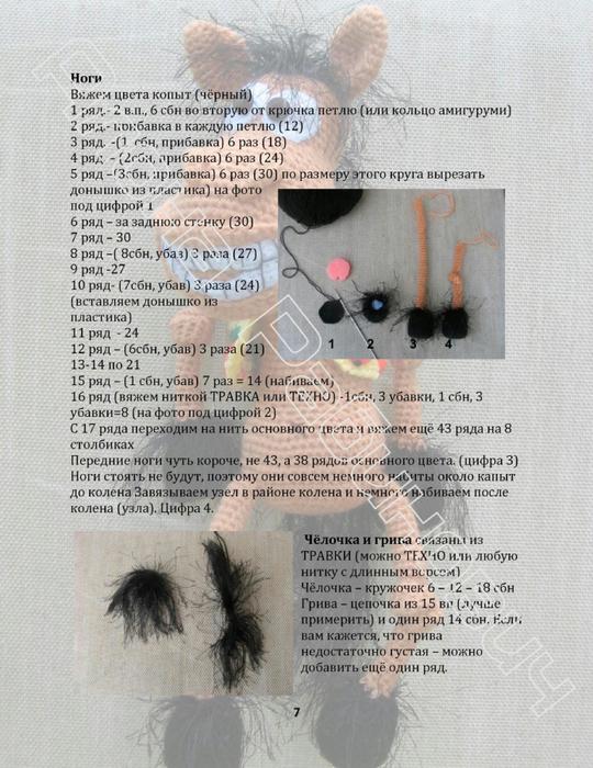 Конь ВиктОр0007 (540x700, 423Kb)