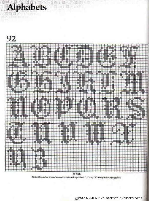 95426--44928314-m750x740-u92bed (518x700, 302Kb)