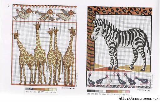 Схемы вышивки крестиком АФРИКАНСКИЕ МОТИВЫ (7) (512x325, 167Kb)