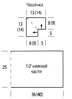 Летний ажурный топ крючком (2) (249x342, 10Kb)