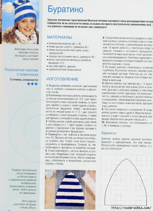 File0028 (507x700, 331Kb)