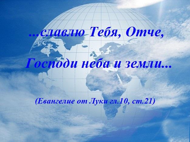 cloud-globe-planet-earth-sky-clouds-world_121-650501 (626x469, 92Kb)