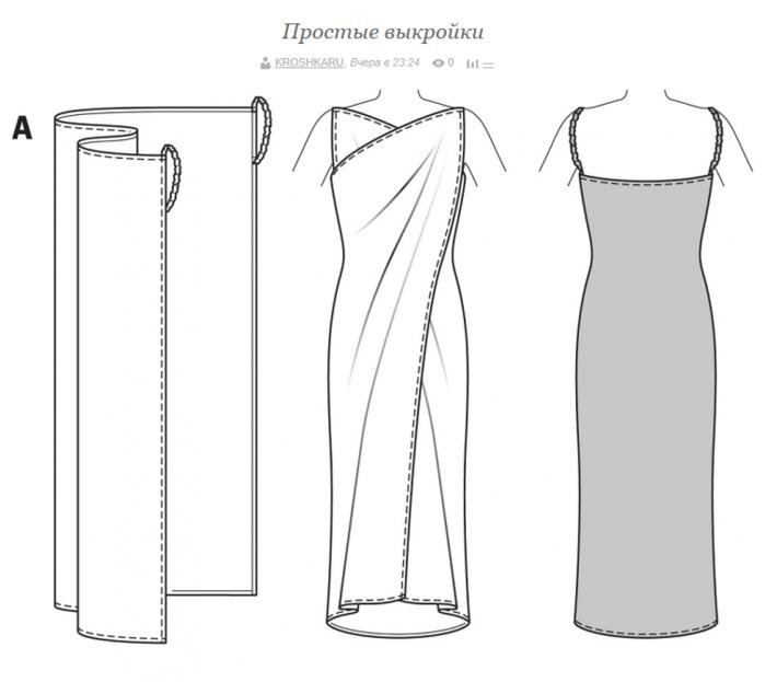Платье из трикотажа своими руками быстро