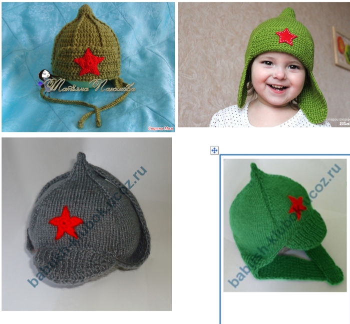 Вязание шапки будёновки 88