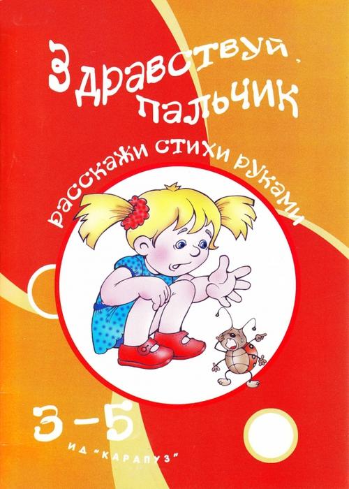 4663906_oblojka_0001 (500x700, 298Kb)
