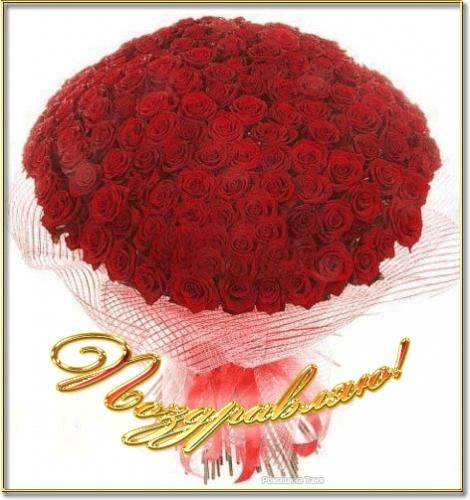 http://img0.liveinternet.ru/images/attach/c/8/101/157/101157640_6ce512.jpg