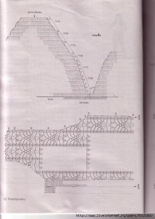 Binder1_Page_028_Image_0001 (495x700, 251Kb)