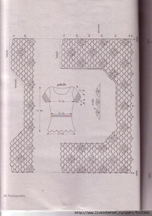 Binder1_Page_034_Image_0001 (495x700, 289Kb)