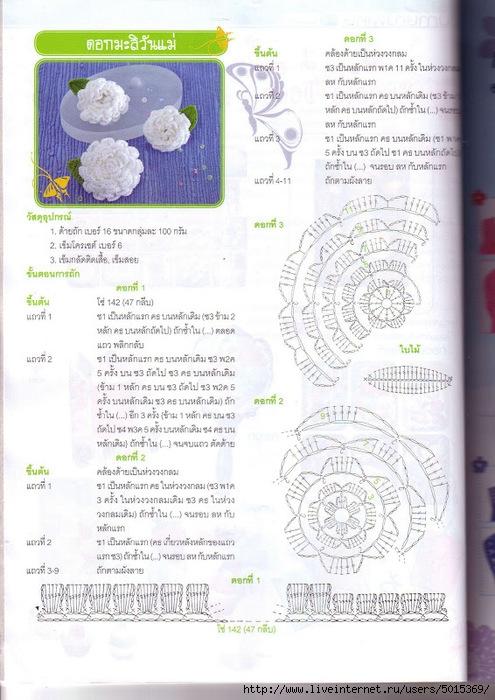 Binder1_Page_048_Image_0001 (495x700, 249Kb)