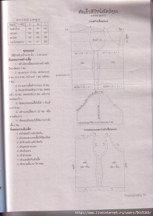 Binder1_Page_079_Image_0001 (1) (495x700, 241Kb)