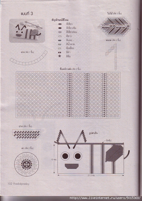 Binder1_Page_090_Image_0001 (495x700, 277Kb)