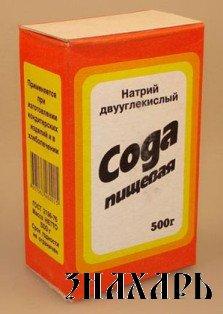 1308404880_soda-lekarstvo (223x314, 17Kb)