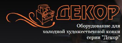 Безымянный (400x144, 66Kb)