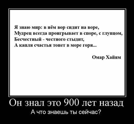 7ю (517x480, 40Kb)