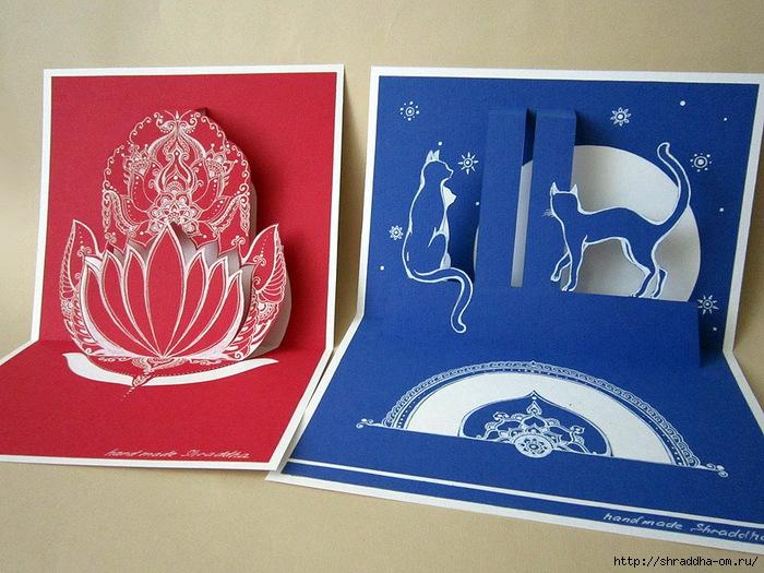 открытки Хамса с Лотосом и Кошки на крыше, автор Shraddha (700x525, 289Kb)