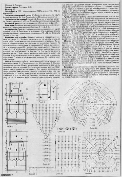 mB-2vAtO71c (482x700, 253Kb)