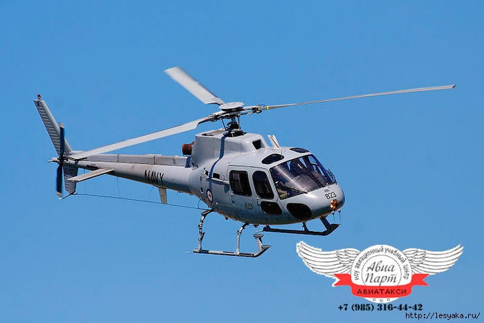 3925073_as350_taxi (700x467, 134Kb)