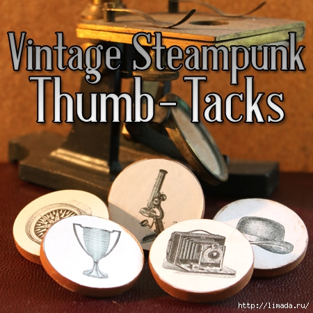 SteamPunkThumb-Tacks-10 (450x450, 162Kb)
