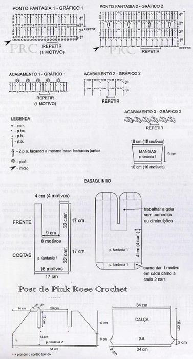 Вязание крючком для новорожденного (1) (377x700, 179Kb)