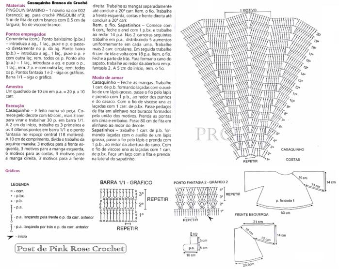 Вязание крючком для новорожденного (2) (700x556, 473Kb)