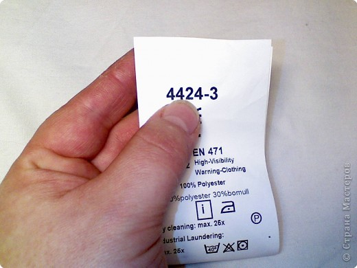 Пинетки МАШИНКИ для новорожденного (20) (520x390, 43Kb)