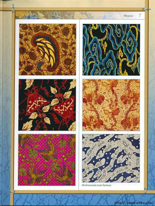 SD-Batik006 (Large) (529x700, 293Kb)