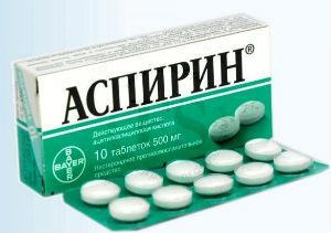 1311605452_72889133_aspirin2 (300x211, 16Kb)