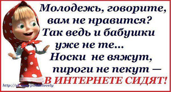 487451_343390009105412_631138403_n (600x324, 55Kb)