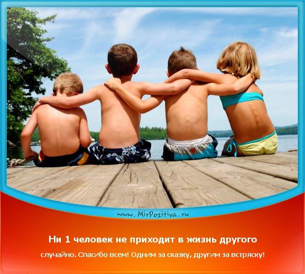 http://img0.liveinternet.ru/images/attach/c/8/101/269/101269542_image006.jpg