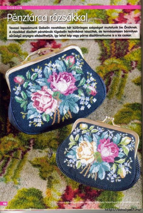Предлагаю вам посмотреть, как можно красиво оформить вышивкой небольшие сумочки.  Вышивка на сумочках.