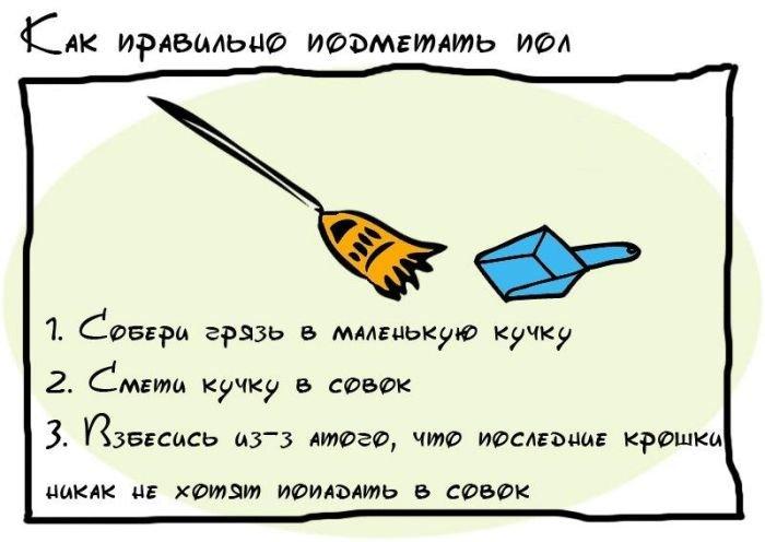 1348154265_soveti_05_1 (700x496, 48Kb)