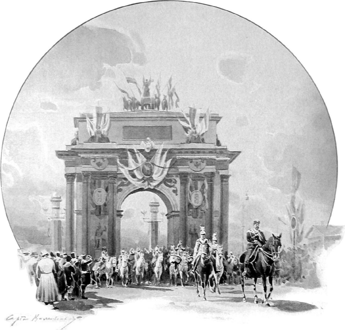 Koronacionnyi.sbornik.(tom.1).1899.PDF.page409 - копия (700x670, 247Kb)