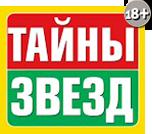 Препараты для продления полового акта Красноярск