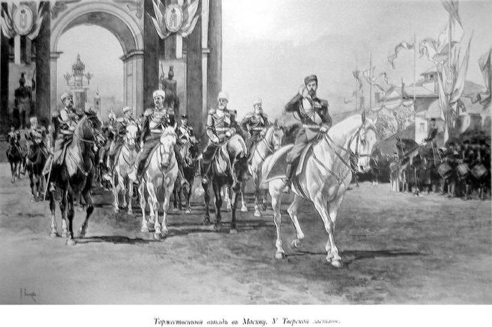 Koronacionnyi.sbornik.(tom.1).1899.PDF.page412 (700x465, 60Kb)