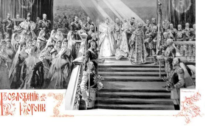 Koronacionnyi.sbornik.(tom.1).1899.PDF.page486 - копия (700x431, 95Kb)