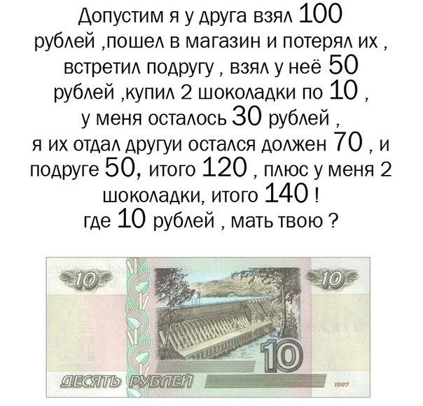 x_d9f92372 (604x580, 106Kb)