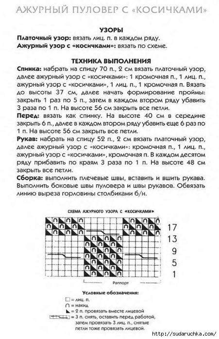 25 (451x700, 227Kb)
